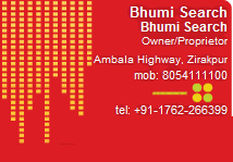 Bhumi Search in Chandigarh. Property Dealer in Chandigarh at hindustanproperty.com.